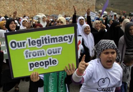 הפגנה נגד הוצאתה מחוץ לחוק של התנועה-האסלאמית, אום-אלפחם, 28.1.15 (צילום: מועמר אוואד)