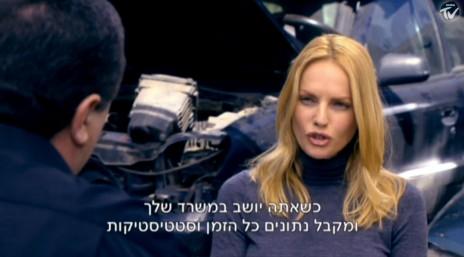 """גלית גוטמן מראיינת את השר ישראל כץ (משמאל) בסרט """"התקבלה תאונה חדשה"""" (צילום מסך)"""