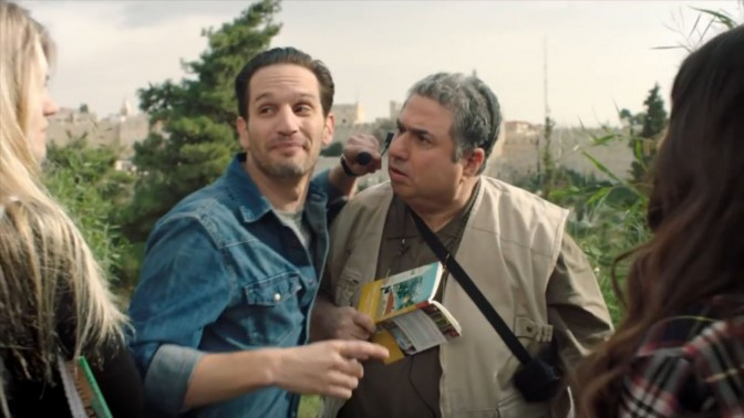 גורי אלפי בפרסומת לירושלים, 2015 (צילום מסך)