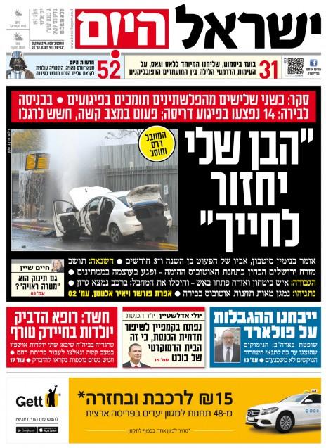 israel-hayom15122015