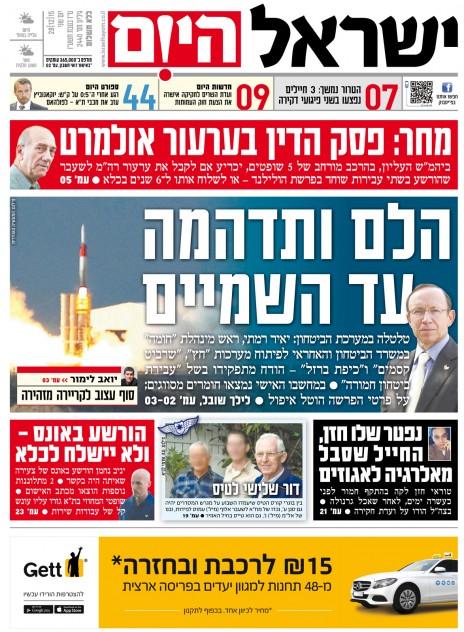 israel-hayom28122015