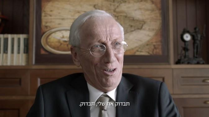 השחקן מוני מושונוב בפרסומת לקרן קלע שנאסרה לשידור לאחר שהתבררו החשדות נגד החברה (צילום מסך)