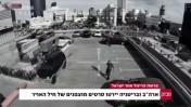 סרטון היתולי על רקע דיווח בערוץ 1 על פרשת ריגול חמורה (צילום מסך)