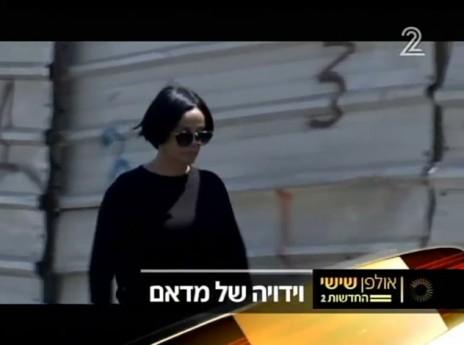 מתוך הכתבה בחדשות ערוץ 2 (צילום מסך)