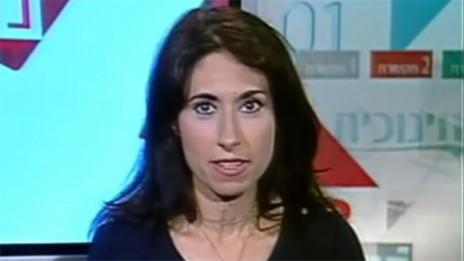 לילך ויסמן (צילום מסך)