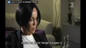 מתוך הראיון של כתב חדשות ערוץ 2 גיא פלג עם עינת הראל, החשודה בעבירות של סרסרות, ניהול מקום לשם זנות והלבנת הון בהיקף של 47.5 מיליון שקל, 31.7.15 (צילום מסך)