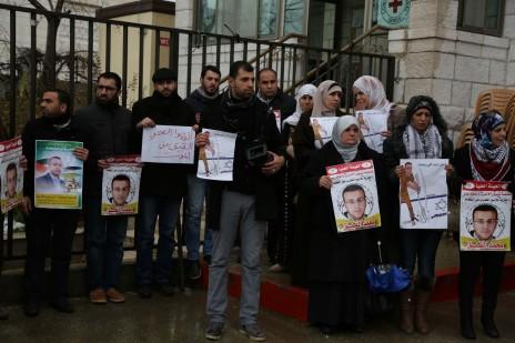 הפגנה בקריאה לשחרורו של העיתונאי מוחמד אל-קיק. רמאללה, 27.1.16 (צילום: פלאש 90)