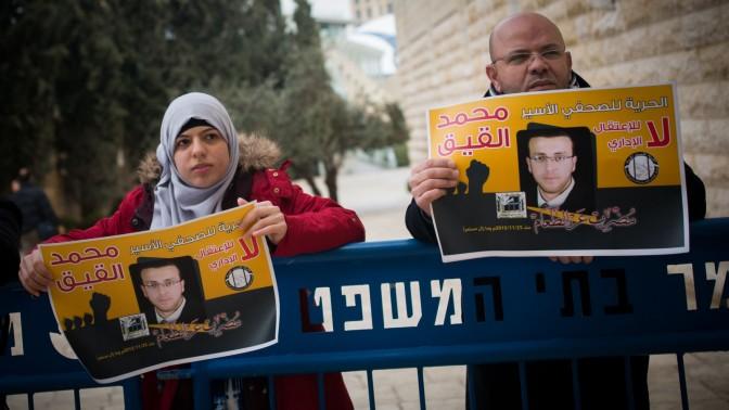 הפגנה בקריאה לשחרורו של העיתונאי מוחמד אל-קיק. בית-המשפט העליון, 27.1.16 (צילום: יונתן זינדל)