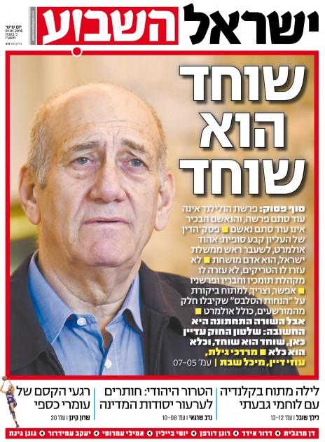israel-hayom-hashavua112016