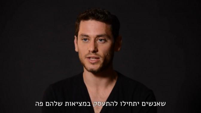 אחיה שץ (צילום מסך מתוך סרטון של שוברים-שתיקה)