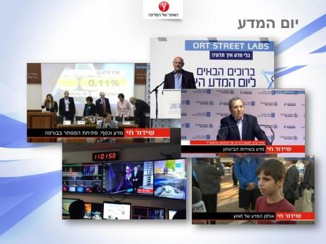 """מתוך המצגת של ynet לסיכום """"יום המדע"""" באתר, 2014"""
