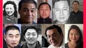 כמה מהעיתונאים הכלואים בסין, משמאל למעלה בכיוון השעון: גאו יו, אילהאם טוהטי, ג'יאנג ליג'ון, וואנג האנפי, קווי צ'ונגווהאי, צ'אנג מיאו, היילייט נייאזי, צ'ן יונגזו, דונג רובין (מקור: CHDR)