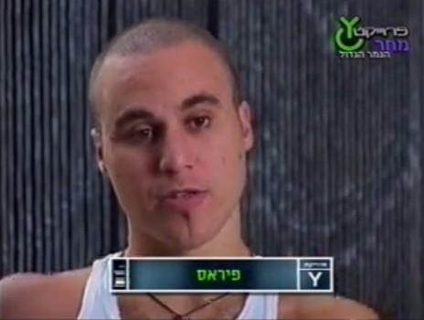 """פיראס חורי, משתתף בתוכנית """"פרויקט Y"""" (צילום מסך)"""