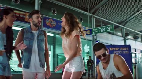 פרסום סמוי לרכבת ישראל בתוכנית ריאליטי (צילום מסך)