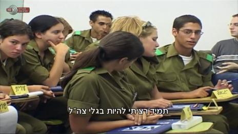 """החניך יגאל צור בשיחת הפתיחה בקורס עיתונאים צבאיים ב-2003, מתוך הסדרה """"הגל""""צניקים"""" (צילום מסך)"""