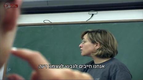 """אילנה דיין מרצה בפני חניכים בקורס בגלי-צה""""ל, מתוך הסדרה """"הגל""""צניקים"""" (צילום מסך)"""