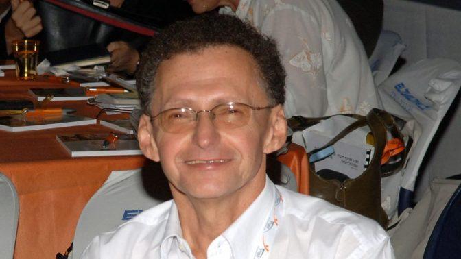 """סבר פלוצקר, 2005 (צילום: משה מילנר, לע""""מ)"""