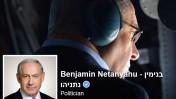 """""""בנימין נתניהו - פוליטיקאי"""", מתוך דף הפייסבוק של נתניהו"""