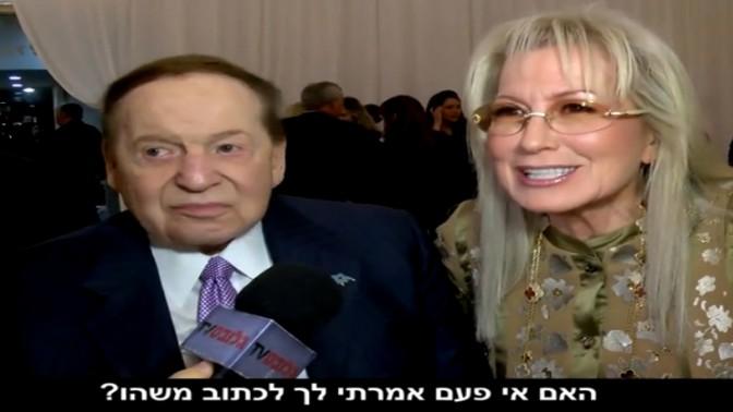 """שלדון ומרים אדלסון בראיון לכתב """"גלובס"""". אדלסון מפנה לכתבת """"ישראל היום"""" הנמצאת מאחורי המצלמה את השאלה """"האם אי פעם אמרתי לך לכתוב משהו?"""" (צילום מסך)"""