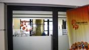 """משרדי הרשות השנייה (צילום: """"העין השביעית"""")"""