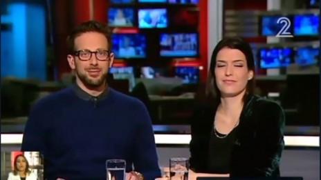 """דוריה למפל וליאור פרידמן ב""""החדשות הלילה"""" (צילום מסך)"""