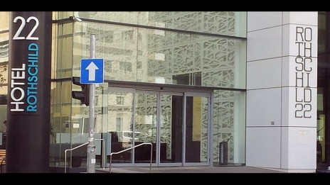 הכניסה למשרדי פייסבוק-ישראל ברחוב רוטשילד 22 בתל-אביב (צילום: כ. אלון, רישיון CC-by-SA-3.0)