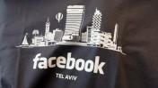 """צילום מסך מתוך דף הפייסבוק של """"פייסבוק תל אביב"""""""