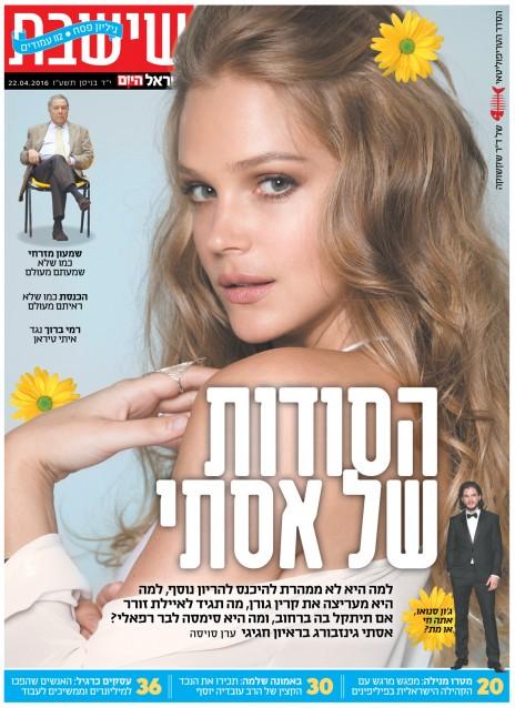 israel-hayom-shishabat2242016