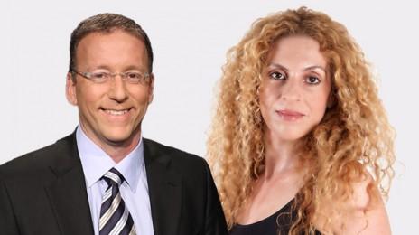 """עדי מאירי ובני טייטלבוים, מגישי """"הכל דיבורים"""" ברשת ב' (צילום: דוברות רשות השידור)"""
