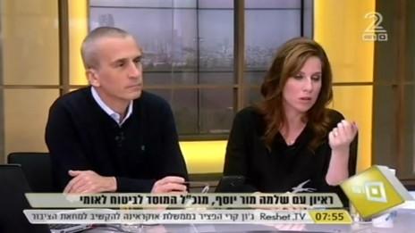 """הילה קורח ואברי גלעד מראיינים את מנכ""""ל המוסד לביטוח לאומי בתוכנית הבוקר של זכיינית ערוץ 2 רשת (צילום מסך)"""