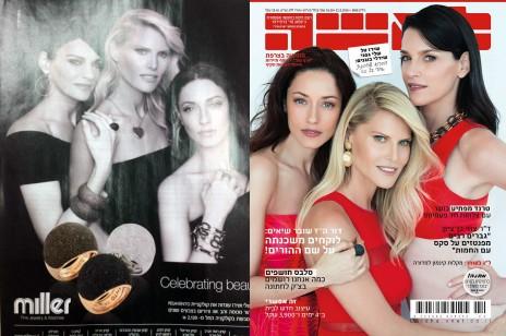 """שער גיליון """"לאשה"""" ופרסומת לחברת תכשיטים בתוך הגיליון, 23.5.16"""