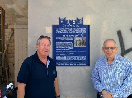 """אילi שלגי (מימין) ועומרי שלמון, מנכ""""ל המועצה לשימור אתרי מורשת, במקום נחיתתו לראשונה בארץ של הרצל, 18.5.16 (צילום: יורם דורי)"""