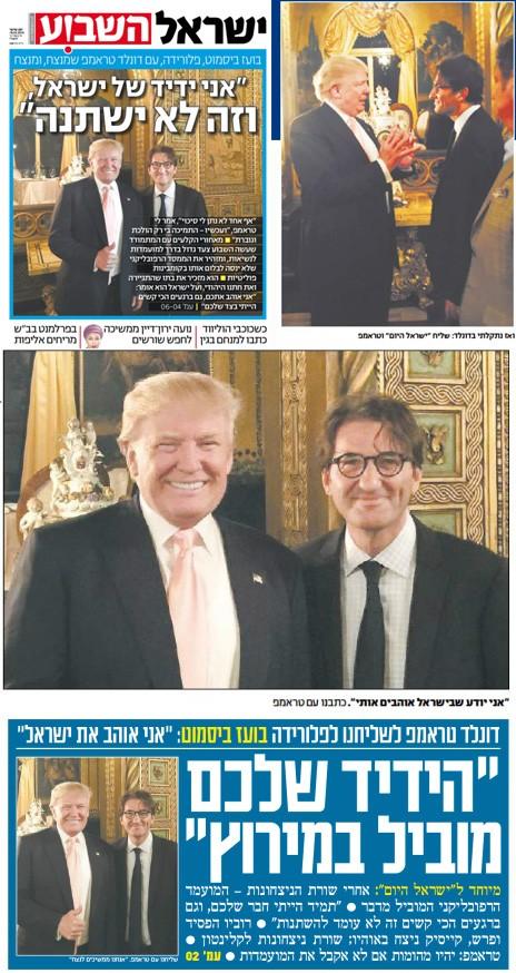 """טראמפ וביסמוט מעל דפי """"ישראל היום"""" (קולאז')"""