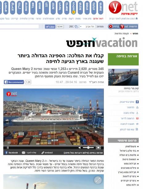 כותרת הכתבה ב-ynet (צילום מסך)