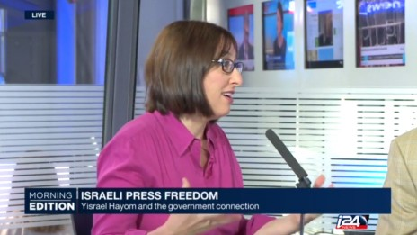 The Seventh Eye's Anat Balint on the i24News panel