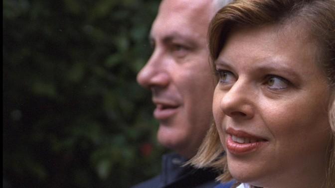 "שרה ובנימין נתניהו, 1997 (צילום: יעקב סער, לע""מ)"