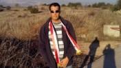 """בסאם ספדי, בצילום שהתפרסם באתר רשת הטלוויזיה האיראנית """"אל עלאם"""" (צילום מסך)"""