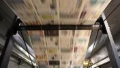 הדפסת עיתונים בבית-דפוס (צילום: יעקב נחומי)