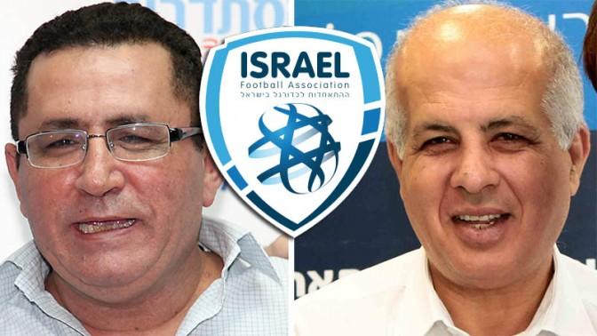 """אבי לוזון (מימין), יו""""ר התאחדות הכדורגל הקודם, ועופר עיני, היו""""ר הנוכחי (צילומים: פלאש 90)"""