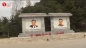 צילוך מסך מכתבת יחסי ציבור של ynet לחופשה בצפון-קוריאה