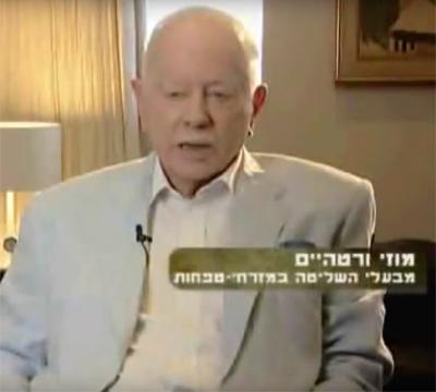 בעל ההון מוזי ורטהיים מדבר על בנק מזרחי-טפחות בסדרה הפרסומית של ערוץ ההיסטוריה (צילום מסך)