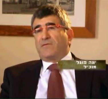"""יונה פוגל, מנכ""""ל פז, מדבר על מדיניותה הסביבתית של החברה בערוץ ההיסטוריה (צילום מסך)"""