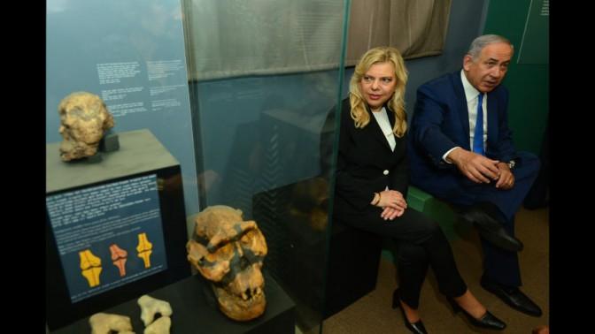 """בנימין ושרה נתניהו בביקור במוזיאון באתיופיה, 7.7.16 (צילום: קובי גדעון, לע""""מ)"""