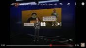 """ערוץ """"אל-מיאדין"""" מדווח על דיווחי התקשורת הישראלית על חיזבאללה (צילום מסך)"""