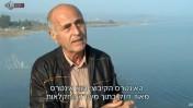"""משה ליכטמן בכתבת """"מבט"""" על משרד החקלאות (צילום מסך)"""