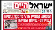 Israel Hayom's headline, today