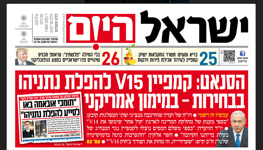 Israel Hayom S Headline Today