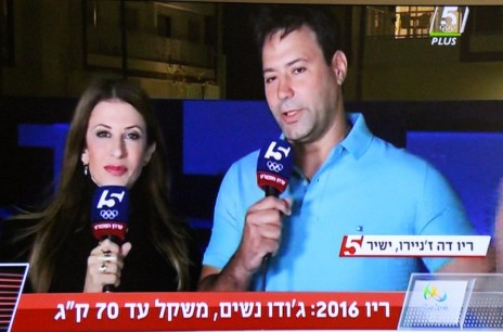אריק זאבי ומירי נבו בשידורי הגודו מריו בערוץ הספורט (צילום מסך)
