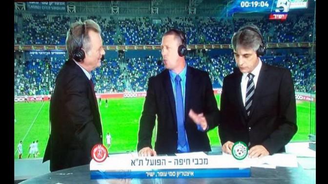 אלי אוחנה, ניר קלינגר ומודי בר און במשדר הפתיחה לקראת המשחק המרכזי (צילום מסך מערוץ הספורט)