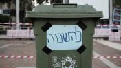 תל-אביב, 18.8.16 (צילום: תומר נויברג)